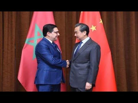 شاهد المغرب أول بلد ينضم رسميا لهذا المشروع الصيني الضخم