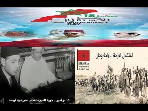شاهد كيف احتفلت قناة مصرية بعيد استقلال المغرب