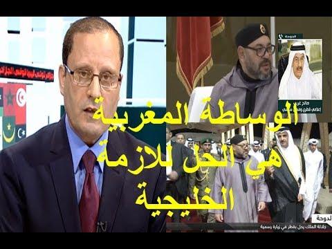 شاهد ردة فعل الجزائر بعد الوساطة المغربية الناجحة في الخليج