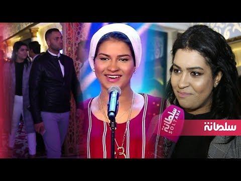 شاهد إيمان الشميطي ترد على من اتهمها بـخلع الحجاب
