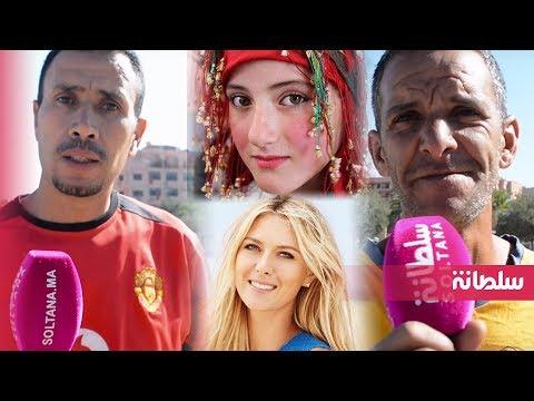 شاهد رسالة الشباب للفتاة المغربية