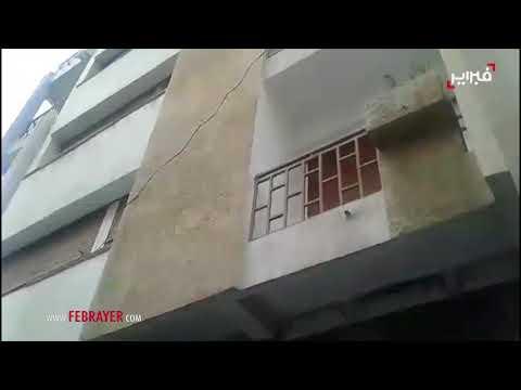 شاهد إنفحار يرعب سكان عمارة وسط الدار البيضاء