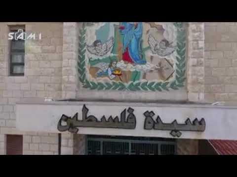 شاهد طالبات مدرسة راهبات الوردية الثانوية يرقصن الدبكة الفلسطينية