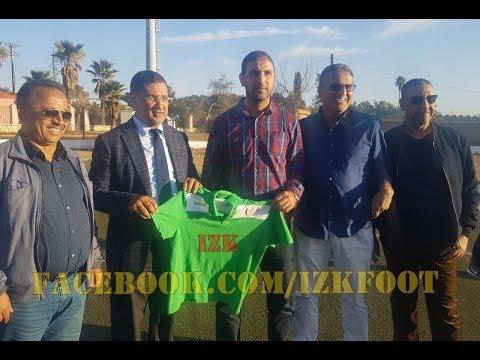 بالفيديو  يوسف فرتوت مع لاعبي الخميسات قبل التوقيع للمغرب التطواني