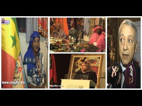 شاهد السنغال وكوت ديفوار تشاركان في المعرض الوطني للاقتصاد الاجتماعي