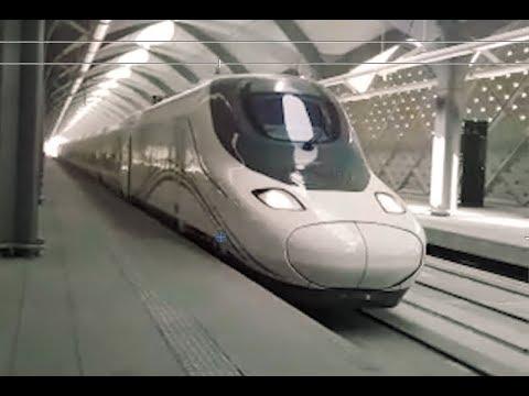 شاهد لحظة وصول قطار الحرمين إلى مكة المكرمة