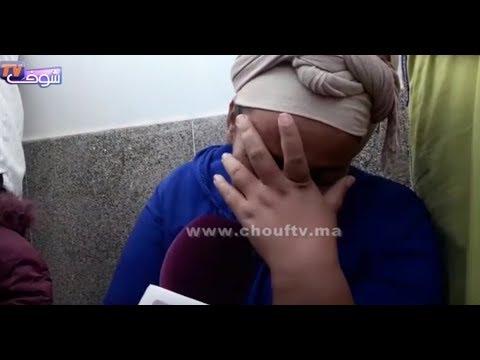 شاهد حزن وصدمة بين أسر ضحايا فاجعة قفة الصويرة