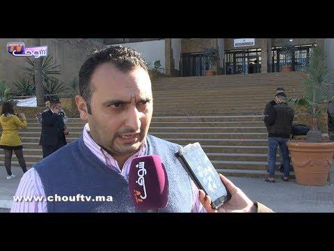 شاهد دفاع الزفزافي يطالب باستدعاء إلياس العماري وها علاش