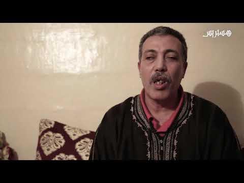 شاهد كفيف مغربي مهدد بالطرد إلى الشارع
