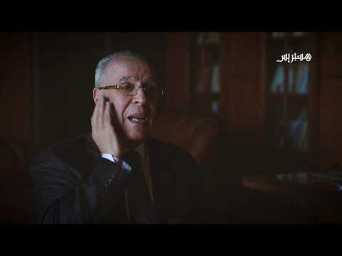 شاهد أحمد التوفيق يتحدث عن دور الزوايا والتصوف في المغرب