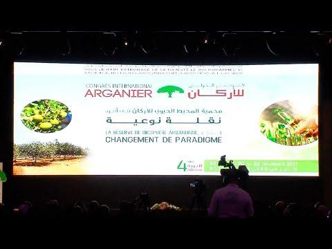 شاهد انطلاق أشغال المؤتمر الدولي الرابع لشجر الأركان في أغادير