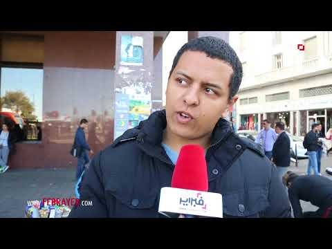 شاهد مغاربة يبكون تضامنًا مع ضحايا الصويرة