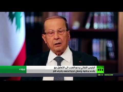 سعد الحريري يدعو العرب إلى التعامل مع بلاده بحكمة