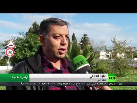 قلق في تونس من ملف منتسبي داعش العائدين