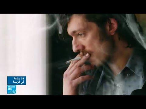 شاهد دعوات لحظر مشاهد التدخين في السينما الفرنسية