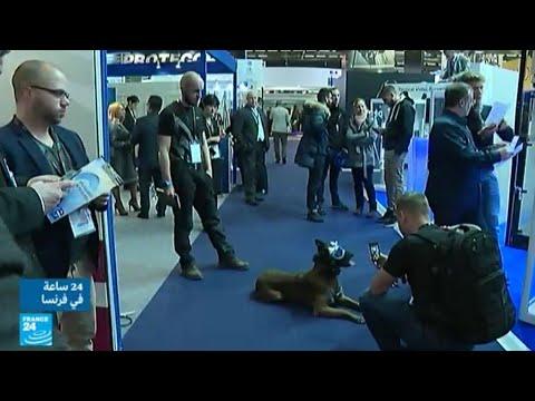 شاهد افتتاح معرض للتجهيزات الأمنية المتطورة لمواجهة الإرهاب