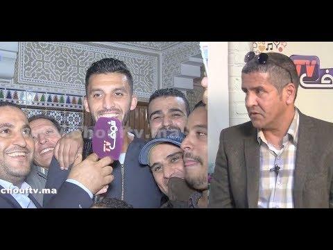 شاهد لاعب الرجاء أولحاج يقلد المعلق عبد الحق الشراط