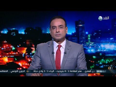 شاهد غياب رئيس الوزراء المصري لن يعطل عمل الحكومة