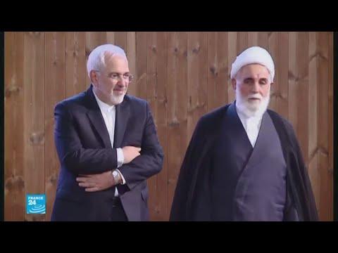 شاهد كيف تفاعل الإيرانيون مع بيان جامعة الدول العربية