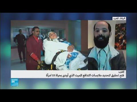 شاهد فتح تحقيق لتحديد ملابسات حادثة التدافع في سيدي بوعلام المغربية