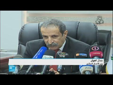 شاهد وزير الاتصالات الجزائري يُعلن موقفجريدة الفجر