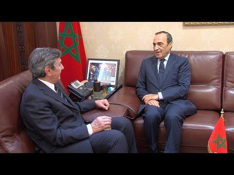 شاهد محادثات رئيس البرلمان المغربي مع مجلس الشيوخ الفيدرالي البرازيلي
