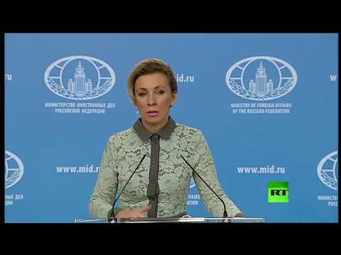 شاهد مؤتمر صحافي للمتحدثة باسم وزارة الخارجية الروسية
