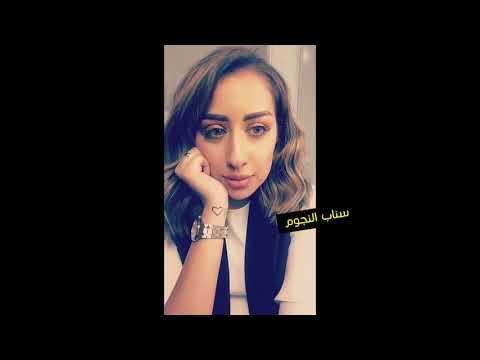فرح الهادي تصف شعورها في بيت حماتها