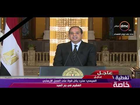 الرئيس السيسي لـالمصريين يؤكد أن معركته مع الإرهاب هي الأنبل