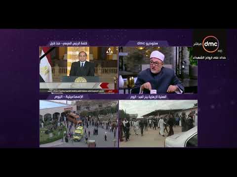 الشيخ خالد الجندي يؤكد أن الإرهابيين لا يستحقون الحياة
