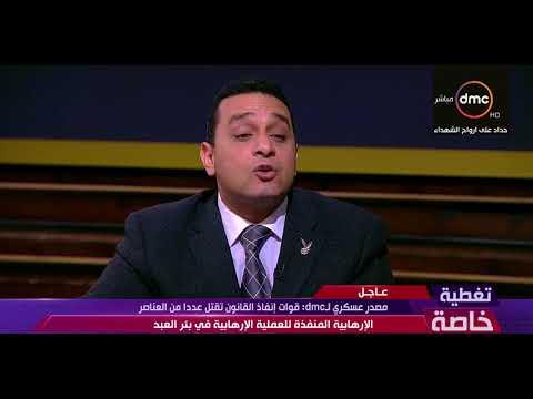 العقيد حاتم صابر  لا تهون مع من يرفع السلاح