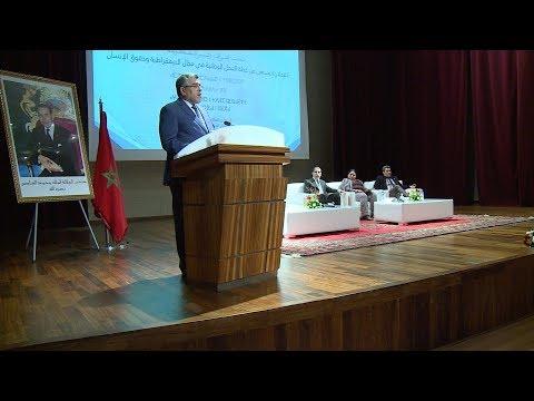 شاهد الإعلان الرسمي عن خطة العمل الوطنية في مجال الديمقراطية وحقوق الإنسان