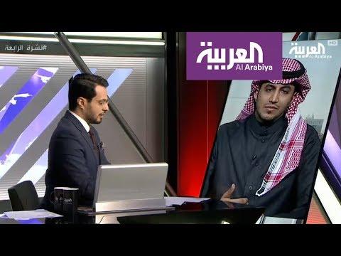 شاهد قصة رامي عبدالله وأغنية أبو بكر سالم في الرياض