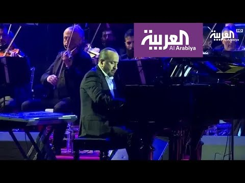 شاهد موسيقى الرحابنة تُعزف في سماء السعودية