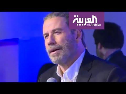 شاهد نصيحة من جون ترافولتا لشباب السعودية