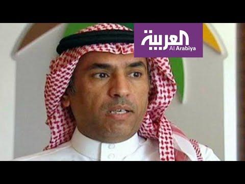شاهد إعادة حساب المواطن بعد اختراقه في السعودية