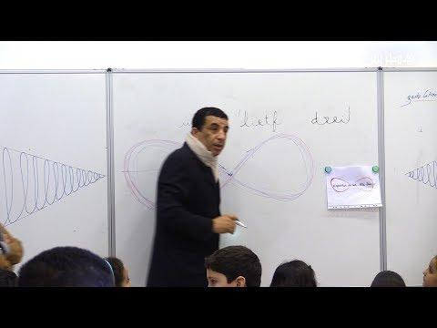 بالفيديو تعليم الأطفال الكتابة بالعربية واللاتينية في وقت واحد