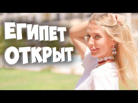 شاهد فتاة روسية تُوجّه إرشادات للسياح مِن قلب شرم الشيخ