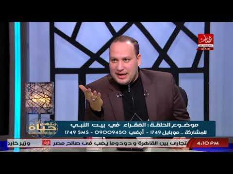 شاهد داعية إسلامي يهدي مذيعًا من الزمالك وردًا بعد فوز الأهلي