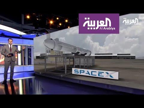 شاهد شركة spacex تنفذ مهمة فضائية سرية للحكومة الأميركية
