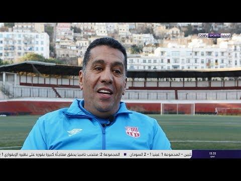 شاهد رشيد الطاوسي يعلن سبب تدريب شباب بلوزداد الجزائري