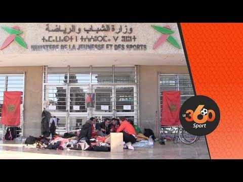 شاهد اعتصام الأبطال البارا أولمبيين أمام وزارة الشباب يتجاوز الـ100 يوم