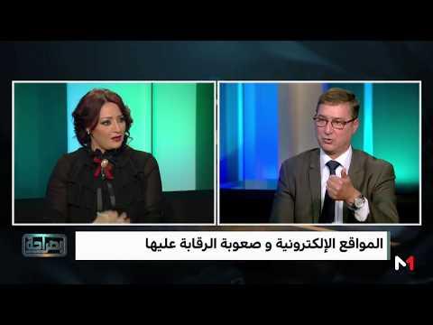 شاهد الإعلام الرقمي يهدد دور وكالات الأنباء في مصداقية خبرها
