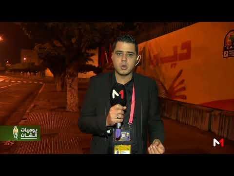 شاهد العواملة يعلق على فوز المنتخب المغربي على نظيره الموريتاني