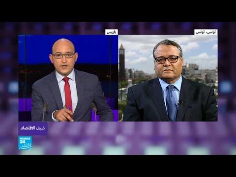 شاهد إمكانية تراجع الحكومة التونسية عن قانون المالية التقشفية