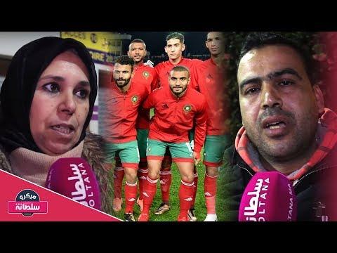 شاهد واش المغرب قادر ينتزع لقب كأس إفريقيا للمحليين