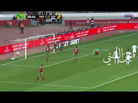 شاهد  الهدف الأول للمنتخب المغربي في مرمى غينيا