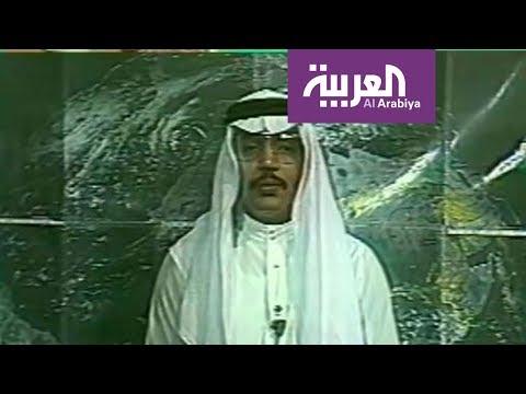 بالفيديو حسن كراني يقدم الأحوال الجوية لـنشرة الرابعة