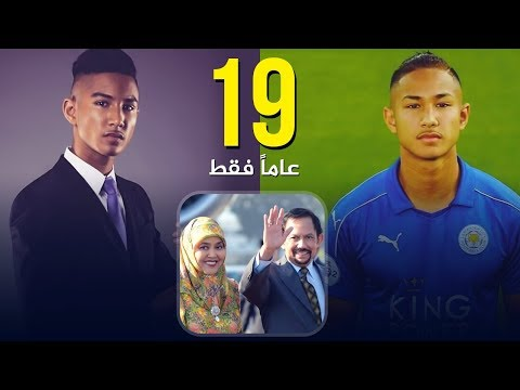 بالفيديو أغنى لاعب في العالم مسلم