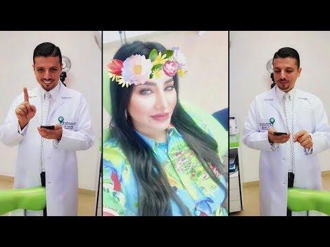 شاهد لجين عمران تفحص أسنانها في عيادة أخيها مجد
